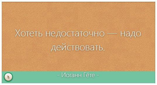 citata-1-84.jpg