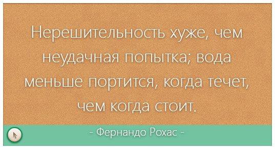 citata-2-68.jpg