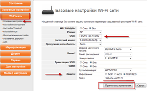 otobrazhenie_parolya.jpg