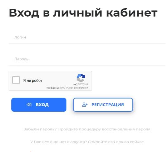 ftc-lichnyj-kabinet.jpg