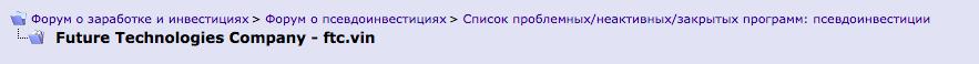 Snimok-ekrana-2020-02-23-v-17.25.21.png