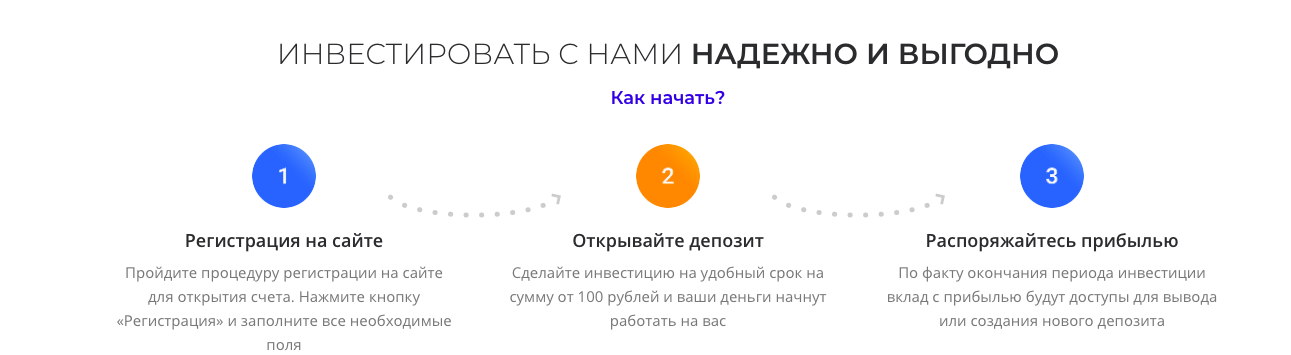 Snimok-ekrana-2020-02-23-v-18.51.35.png