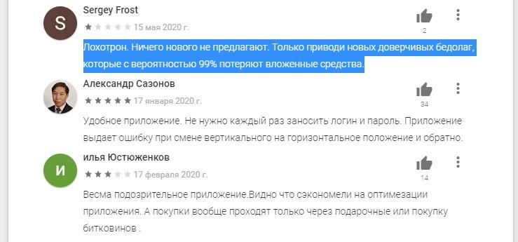 screenshot_287.jpg