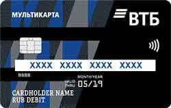 vhod-v-lichnyj-kabinet-vtb-24-onlajn-po-nomeru-karty.jpg
