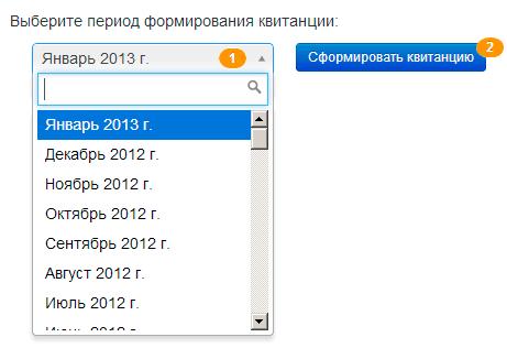 volgogradenergosbyt%20%288%29.png
