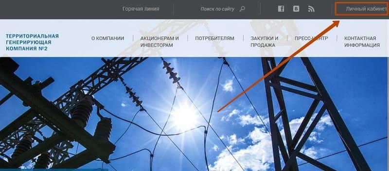 tgk2-yaroslavl2.jpg