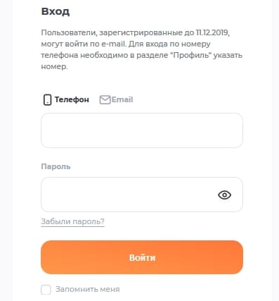 tgk2-yaroslavl4.jpg