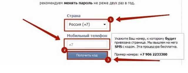 vkontakte-13.jpg