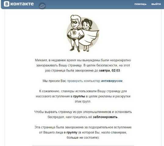 vkontakte-14.jpg
