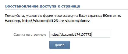 ssylka-na-stranicu.jpg