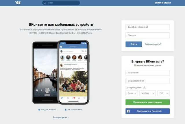 vkontakte-2.jpg