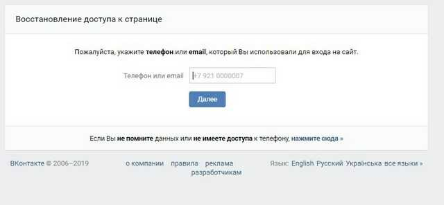 vkontakte-3.jpg