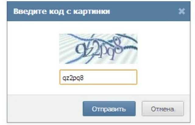 vkontakte-4.jpg
