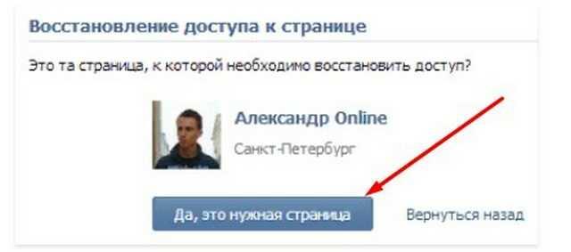 vkontakte-5.jpg