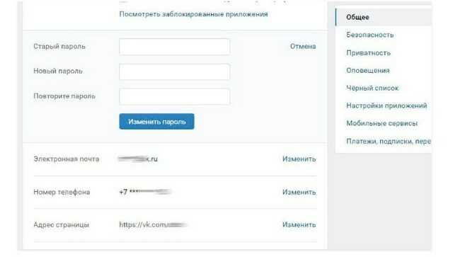 vkontakte-6.jpg