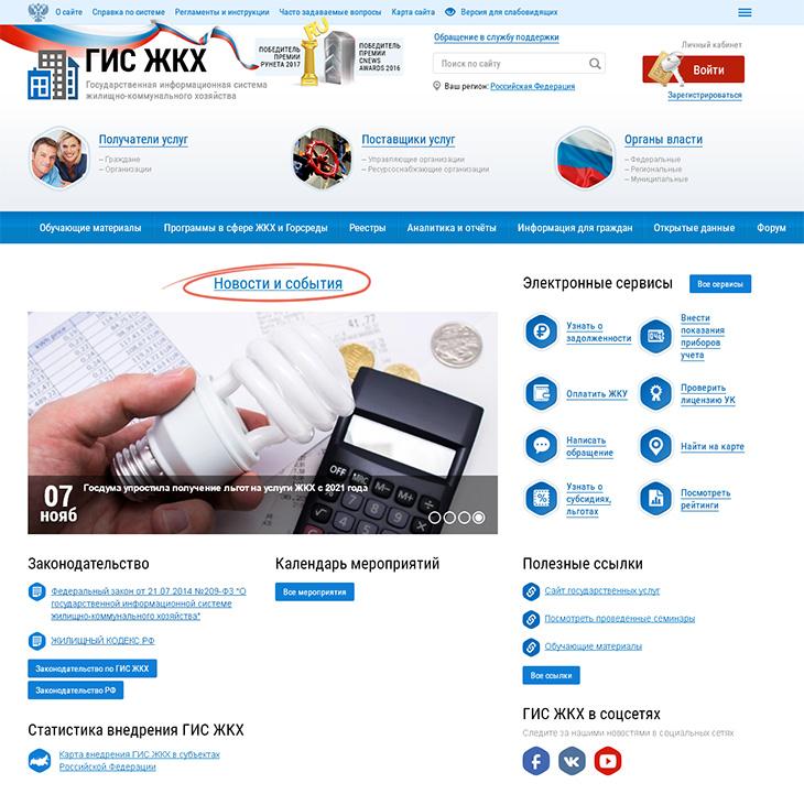 uk-rus-tyumen_4.jpg