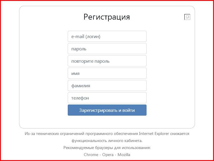 uk-rus-tyumen_3.jpg