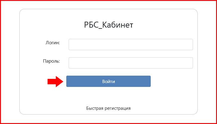 uk-rus-tyumen_2.jpg