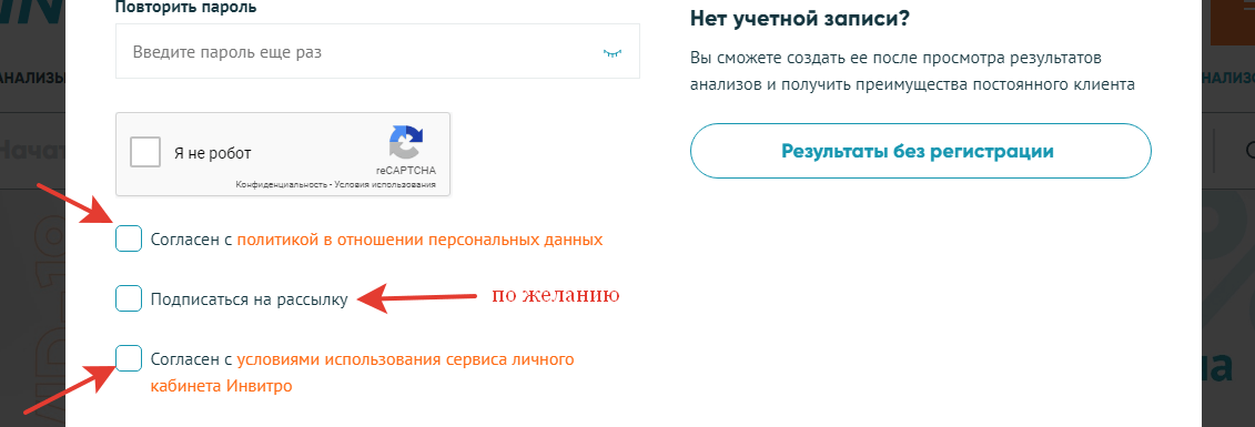 rkgistratsiya5.png