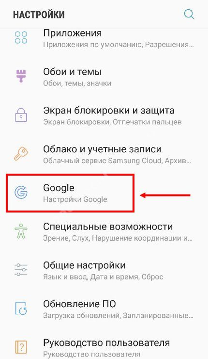 kak-smenit-parol-gmail-5.jpg