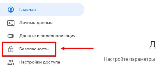 kak-smenit-parol-gmail-1.jpg