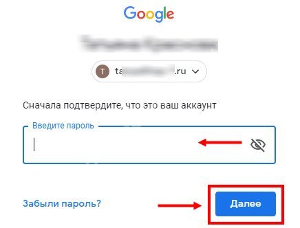 kak-smenit-parol-gmail-3.jpg