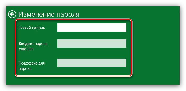 snyatie-parolya-s-uchetnoy-zapisi-na-windows-10.png
