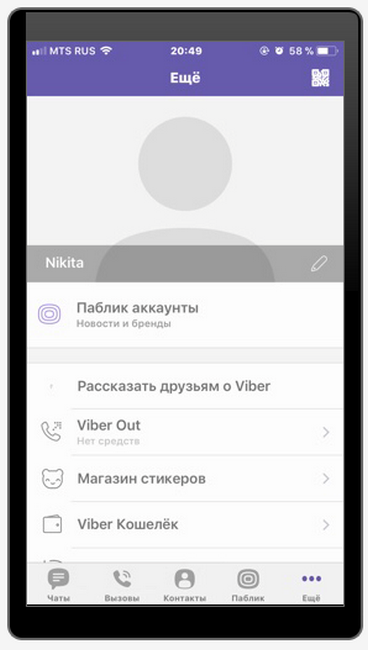 redaktirovanie-profilya.png