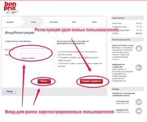 registraciya_internet-magazine.jpg