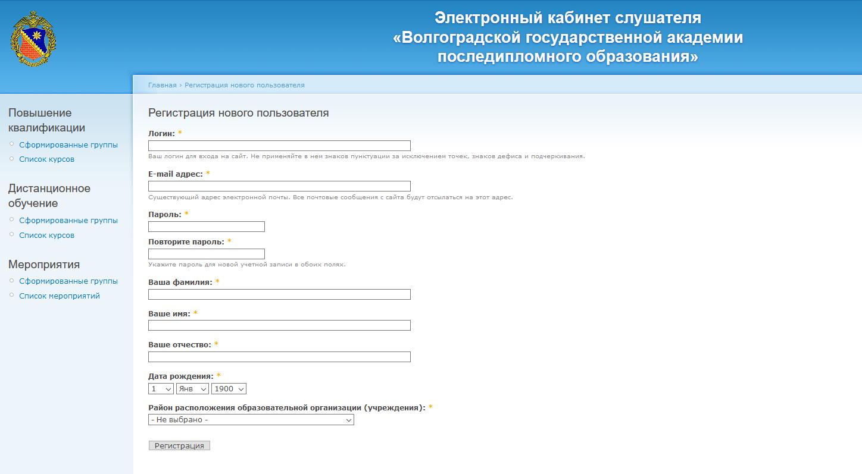 registratsiya-vgapo.png