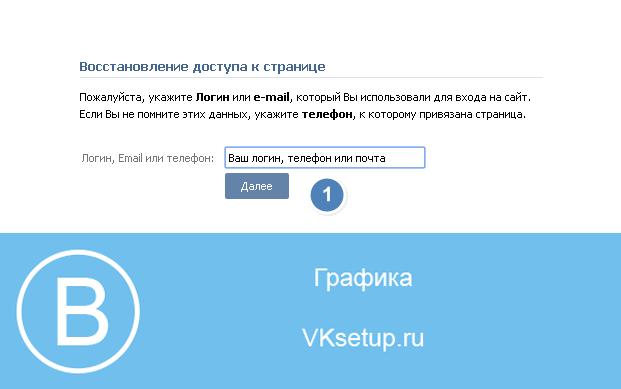 vvodim-personalnye-dannye2.png