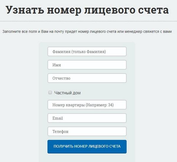 1515610908_angarsky-vodokanal-1.jpg