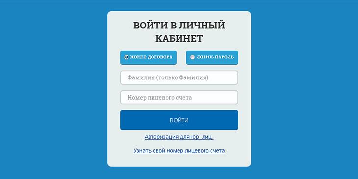 angarskiy2.jpg