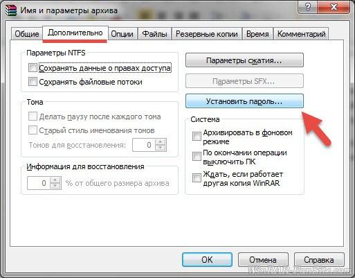 screen8329.jpg