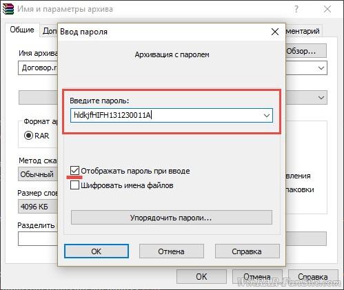 screen8330.jpg