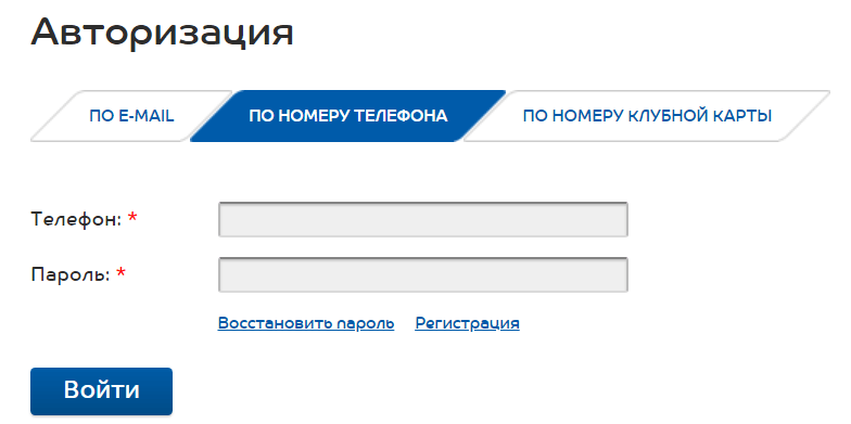 sportmaster-lichnyy-kabinet-5.png