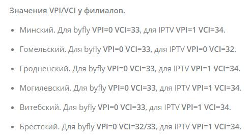 byfly-vpi.png