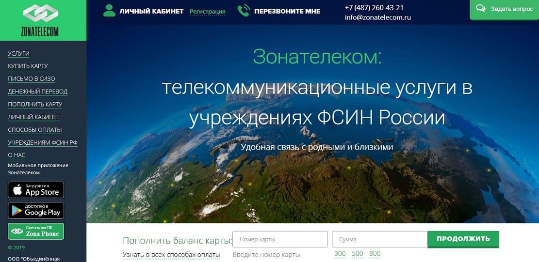 zonatelecom3.jpg