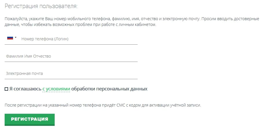 zonatelecom7.jpg
