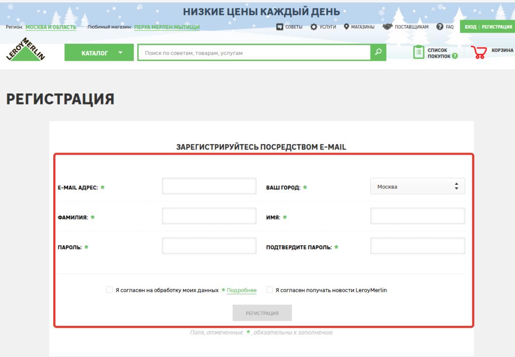 registratsiya--1024x711.png