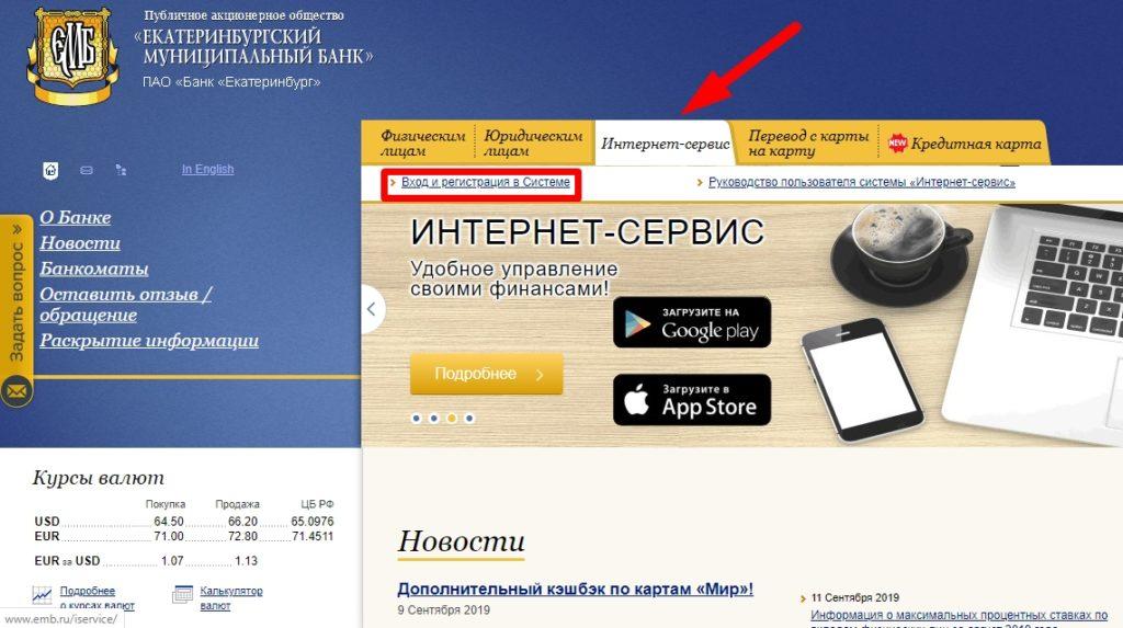 Screenshot_9-1024x573.jpg