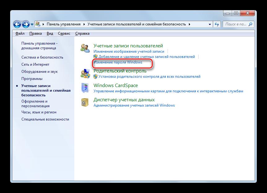 Perehod-v-podrazdel-Izmenenie-parolya-Windows-v-razdele-Uchetnyie-zapisi-polzovateley-i-semeynaya-bezopasnost-Paneli-upravlneniya-v-Windows-7.png