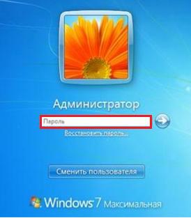 04-vvod-parolya-pri-vklyuchenii.jpg