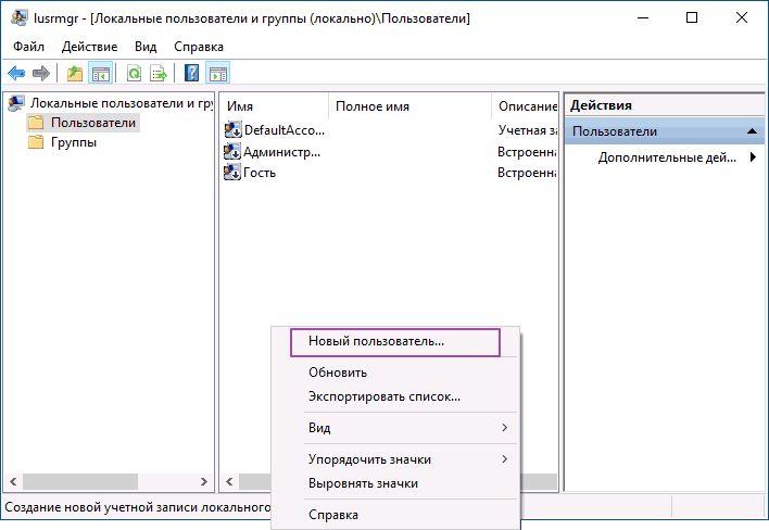 user-manager-windows-10.jpg