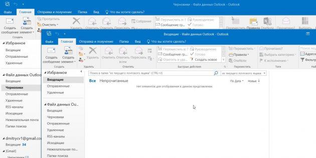 screenshot-7_1537270334-e1537270657433-630x315.jpg