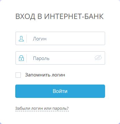 Vhod-v-lichnyj-kabinet-SarovBiznesBanka.png