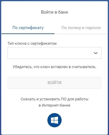 Sarovbiznesbank-4.jpg