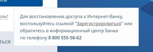 Sarovbiznesbank5.jpg