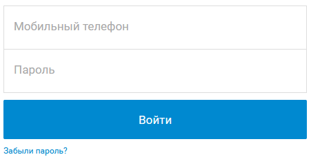 Vhod-v-lichnyj-kabinet-Kaspij-Banka.png
