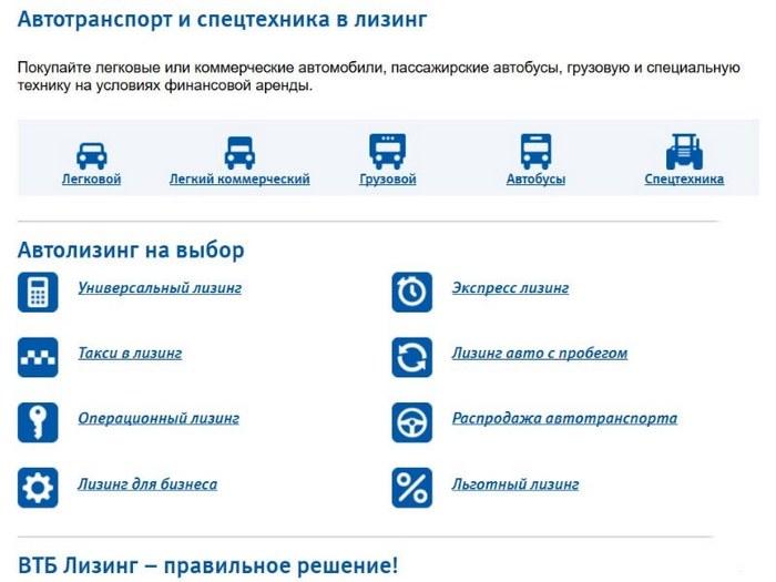 avtolizing-dlya-fizicheskix-i-yuridicheskix-lic1.jpg